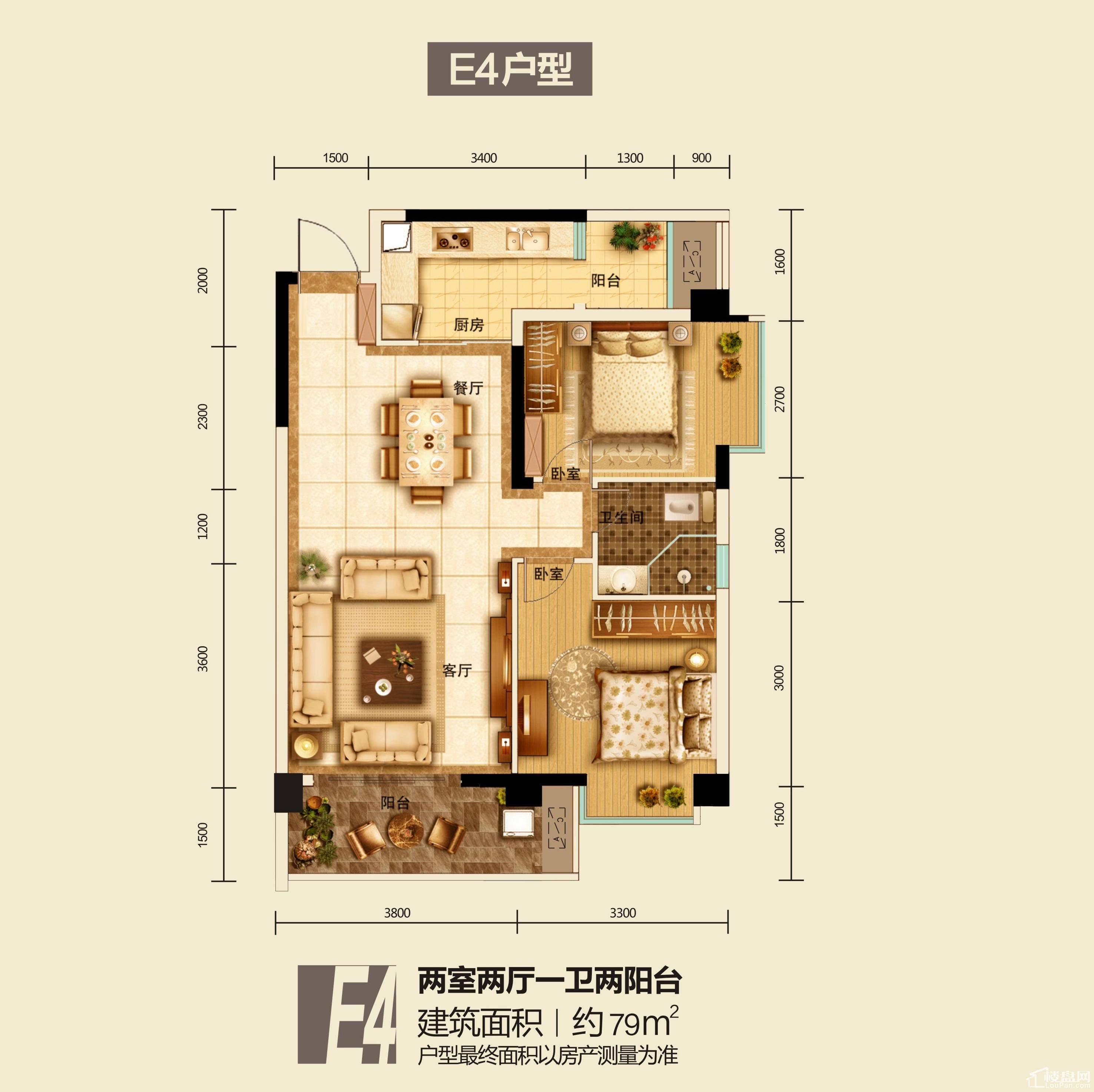 新长海广场户型E4