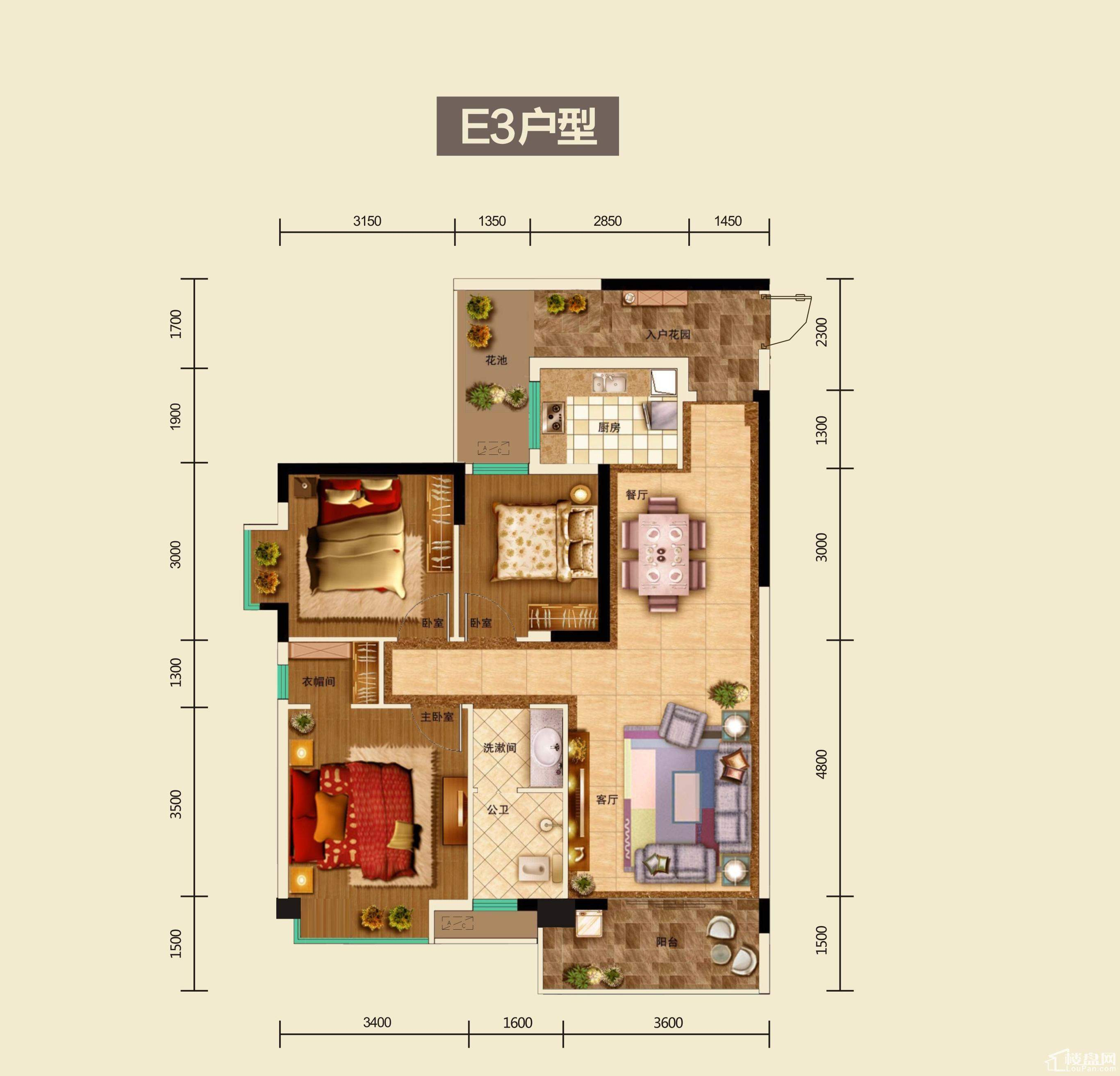 新长海广场户型E3