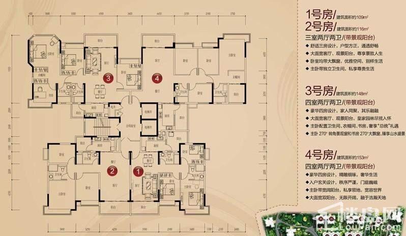 一期2/5/10/12/14/19号楼标准层3-18层户型