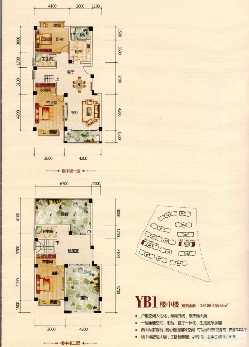 卡萨布兰卡组团YB1楼中楼户型图