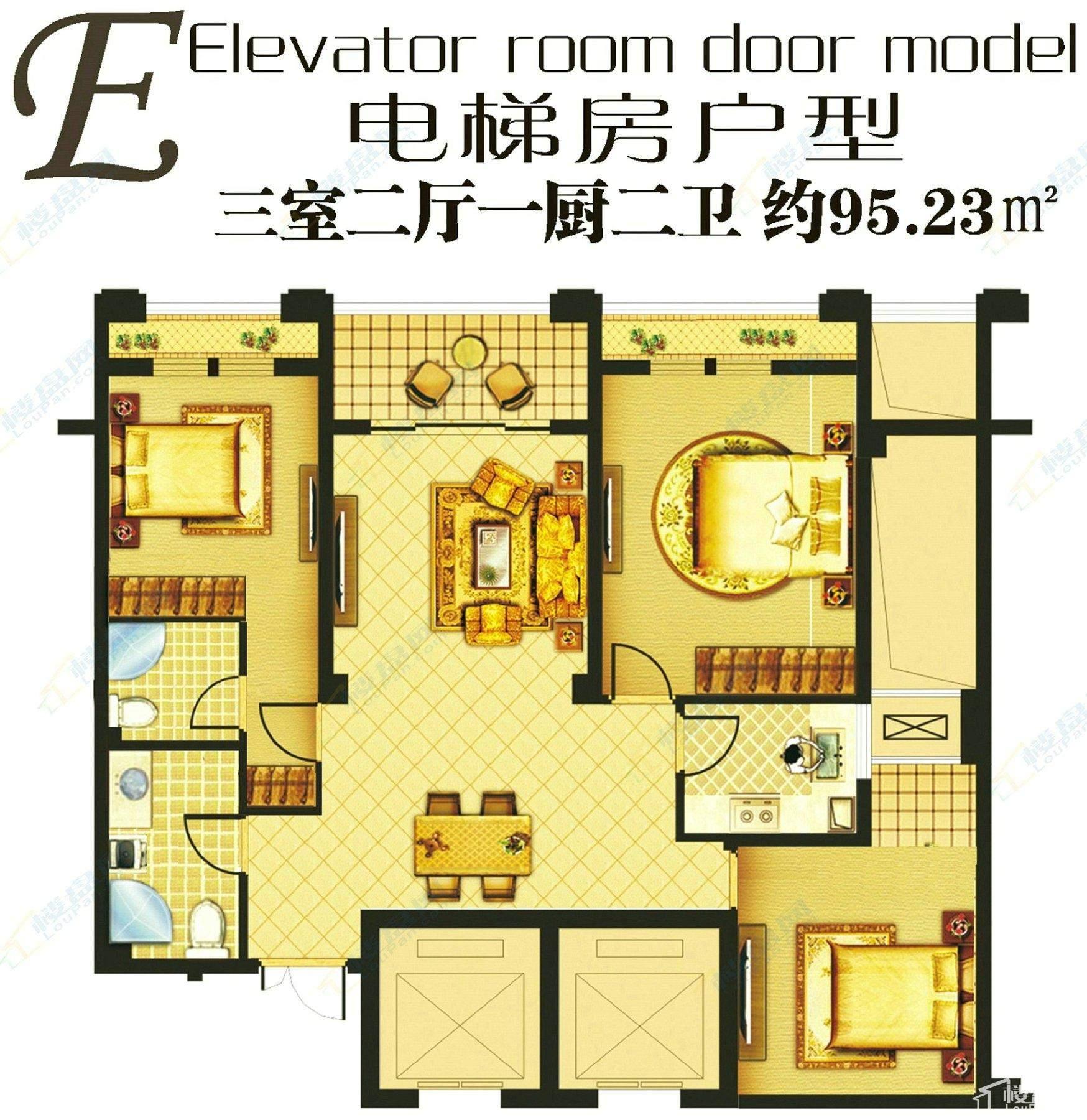 E电梯房户型