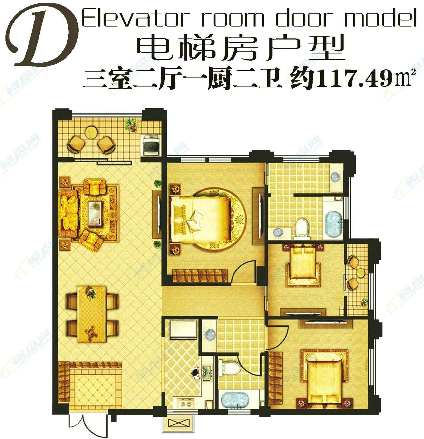 D电梯房户型