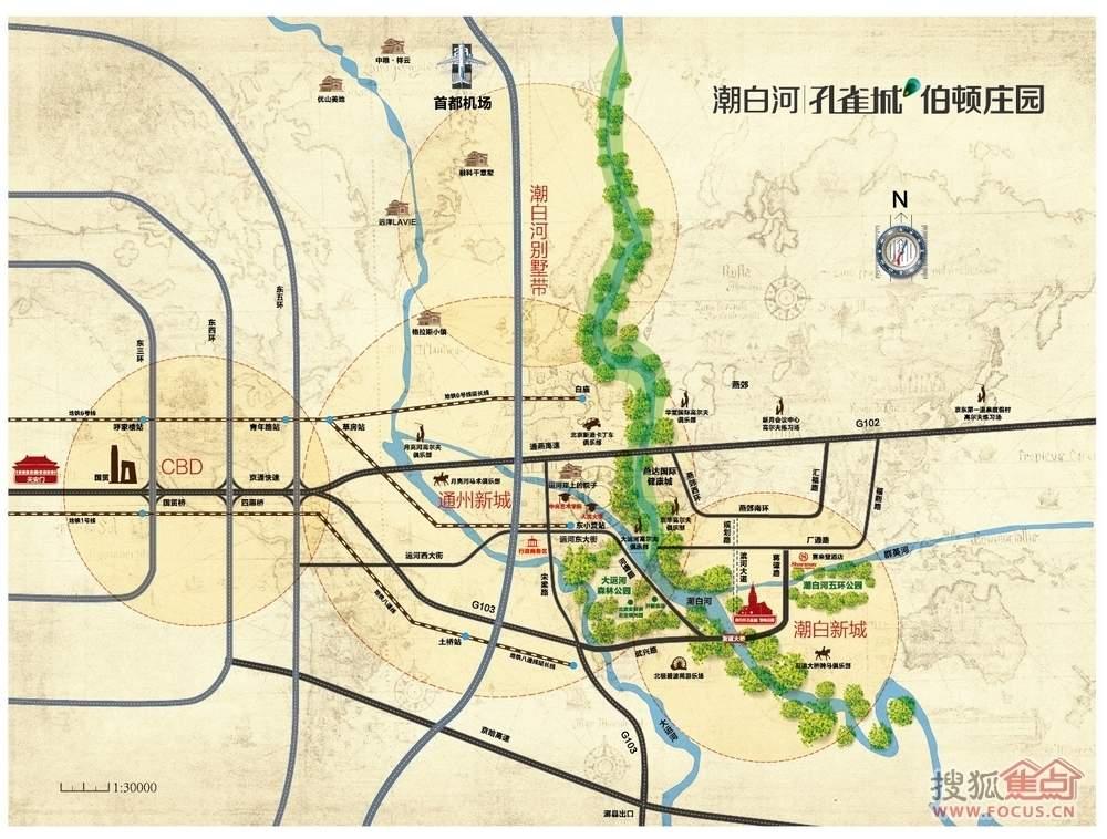 潮白河孔雀城伯顿庄园位置图