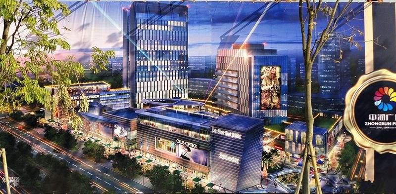 瑞安中润商业广场效果图