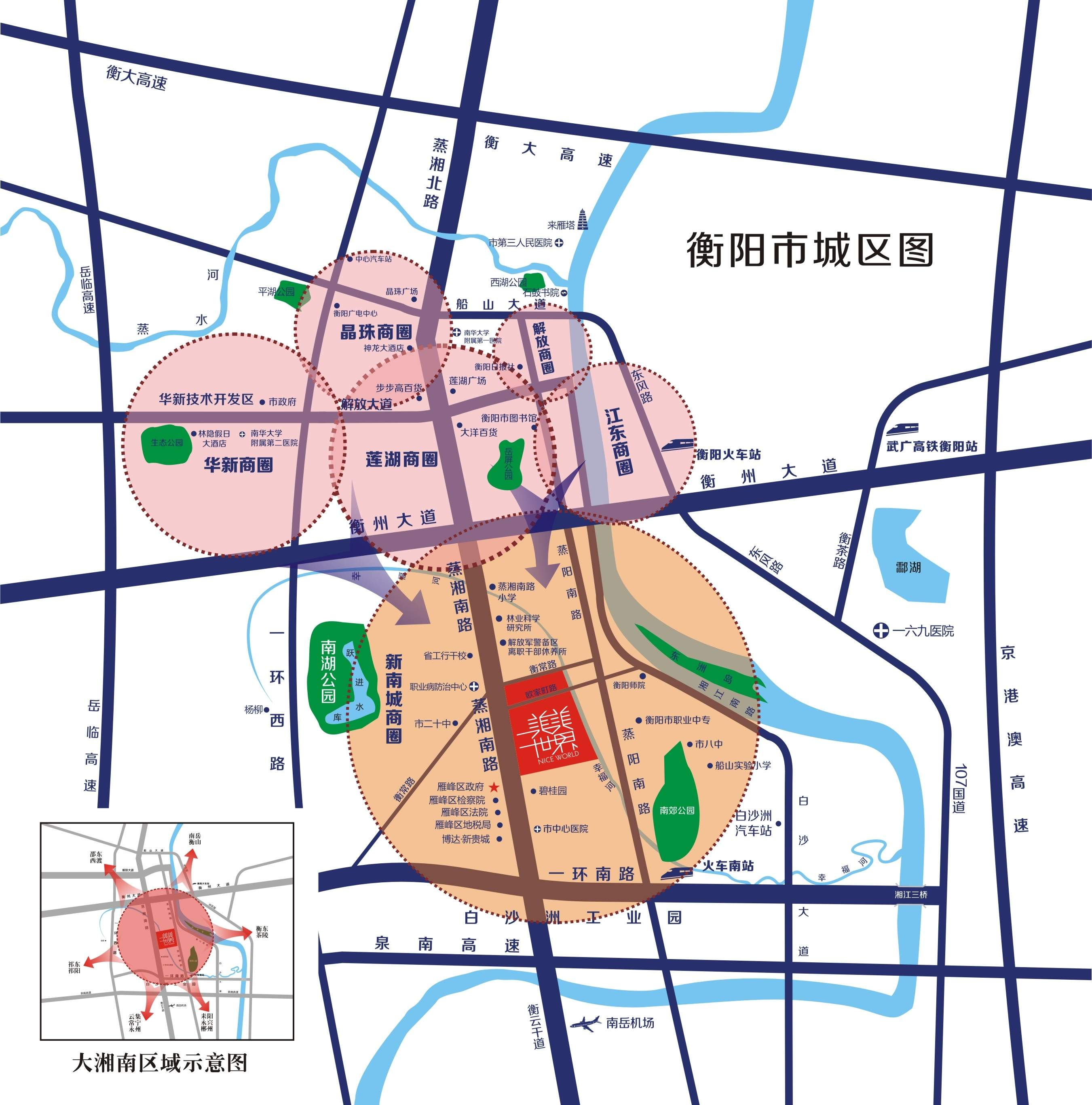 美美世界城市商业广场位置图