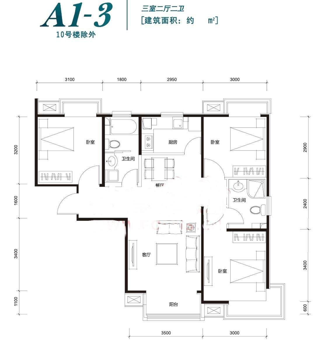 A1-3户型图