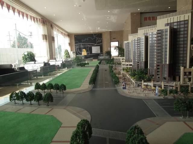 凯威万国城实景图