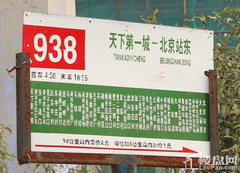 天悦配套之公交站实景图