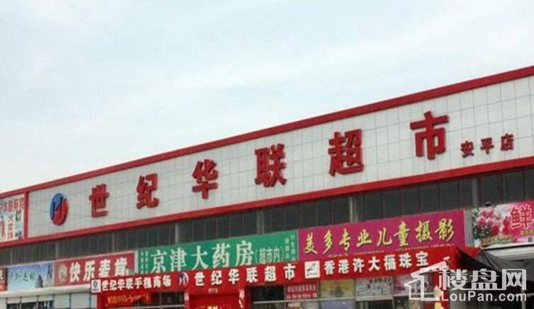壹城公馆周边配套-超市
