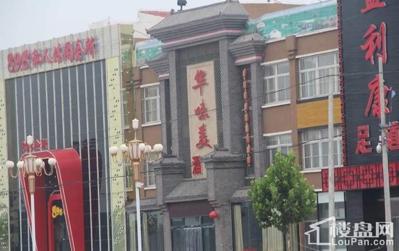 秀兰左岸小镇配套图周边配套-饭店