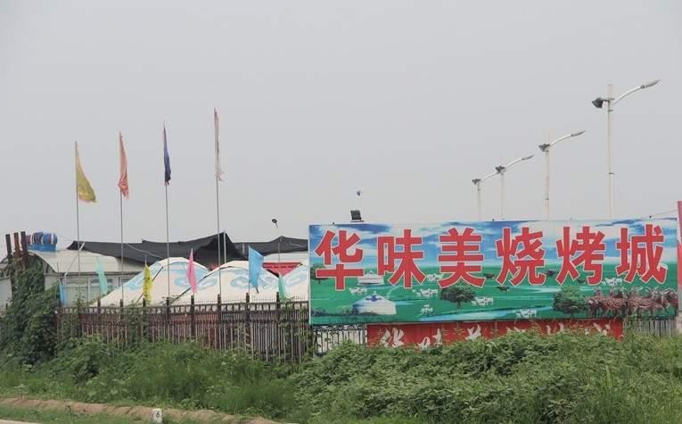 秀兰左岸小镇实景图