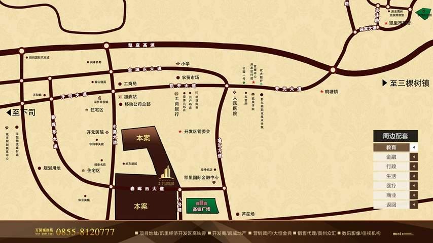 凯威万国城位置图
