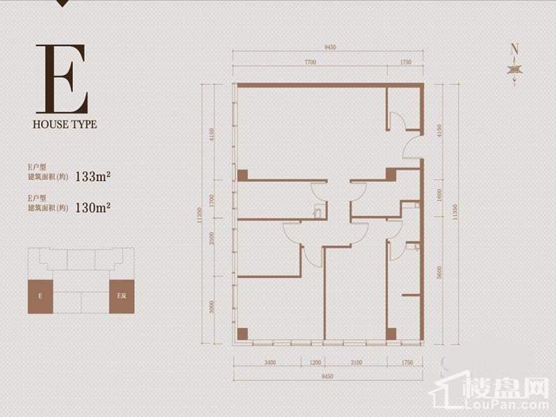 公寓E户型户型图