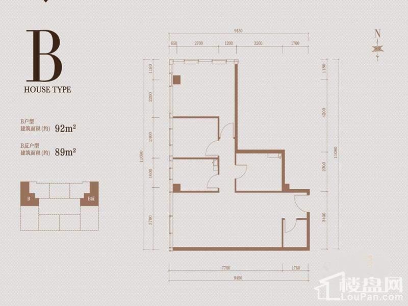 公寓B户型户型图