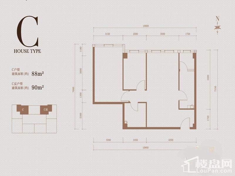 公寓C户型户型图