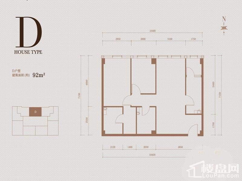 公寓D户型户型图