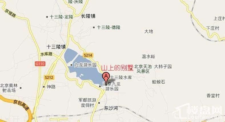 山上的别墅位置图