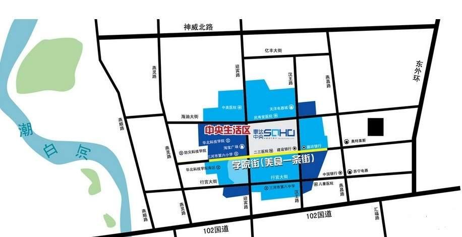 泰达中央SOHO位置图