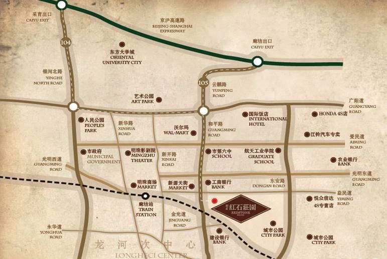 君正红石庄园位置图