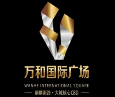 曲靖万和国际广场高清图