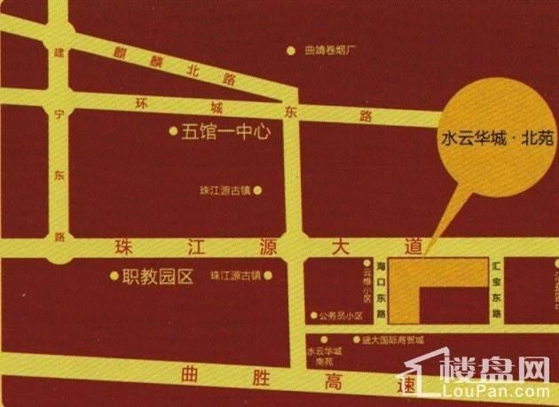 水云华城北苑商铺位置图