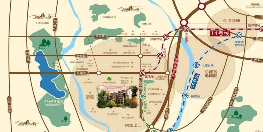 汤泉墅(南宫景苑)位置图