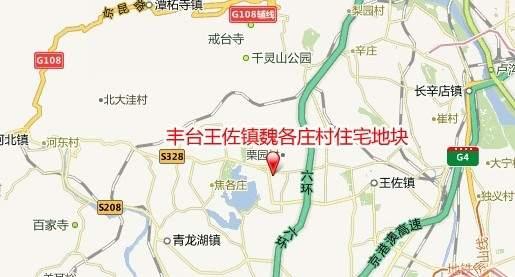 丰台王佐镇魏各庄村住宅地块位置图