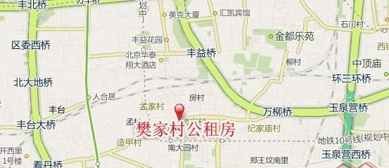 花乡樊家村公租房位置图