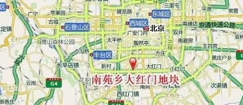 翰达与京能联合体南苑乡大红门地块位置图