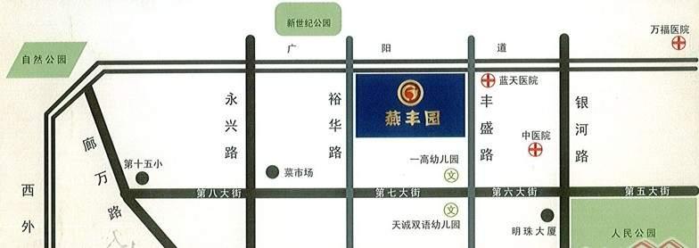 燕丰园位置图