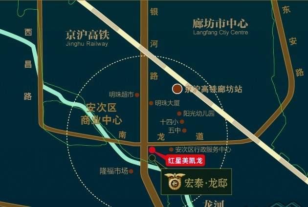宏泰龙邸位置图