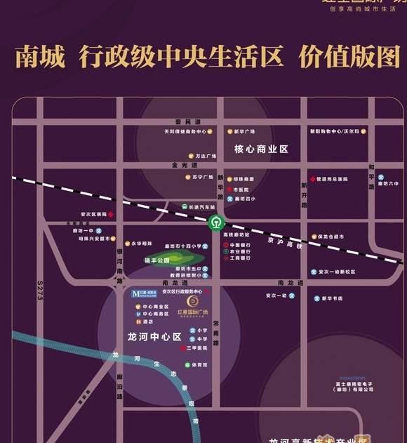 红星国际广场位置图