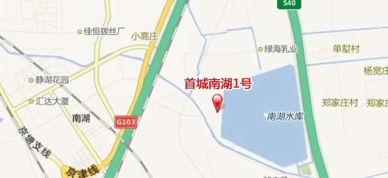 首城南湖1號位置图