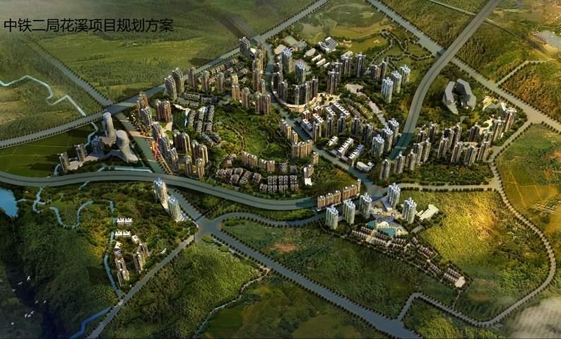 中铁城效果图