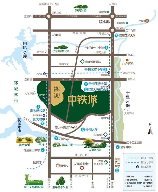中铁城位置图