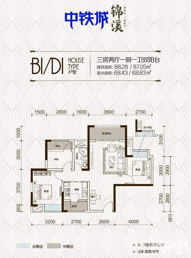 B1/D1户型