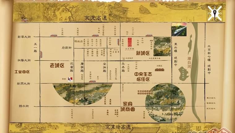 北京棠樾位置图