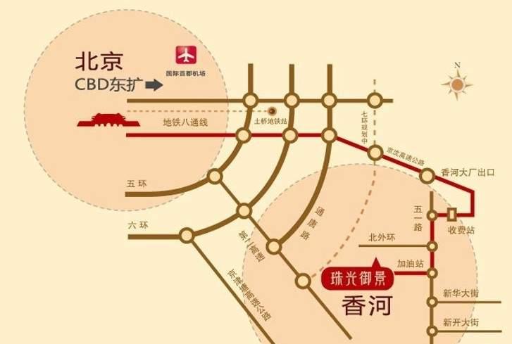 珠光御景(香河)位置图