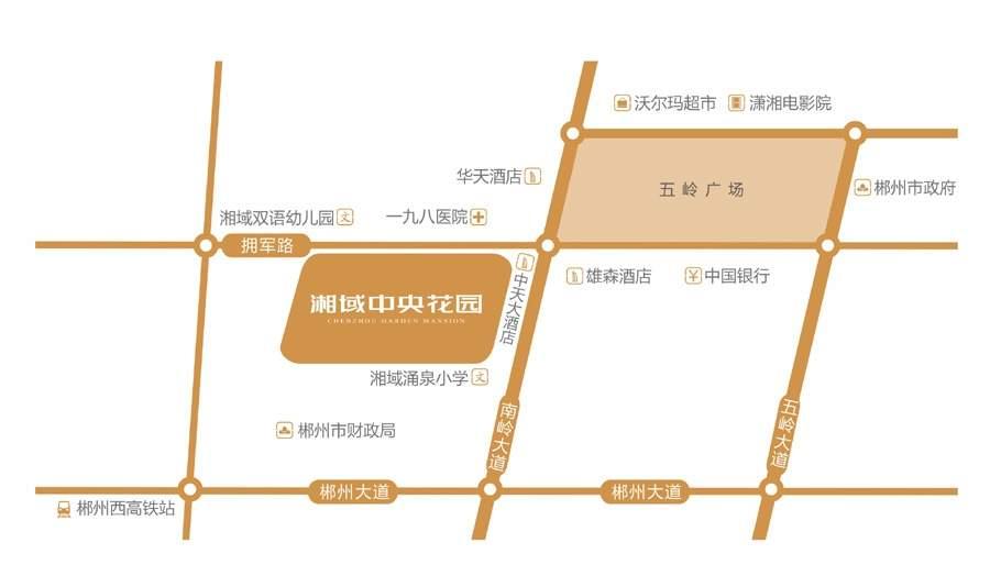 湘域中央花园位置图