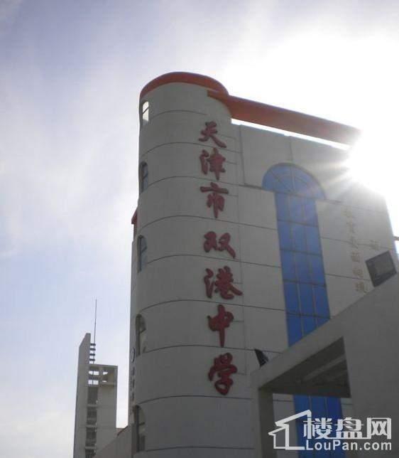 联东U谷总部大观附近800米的学校