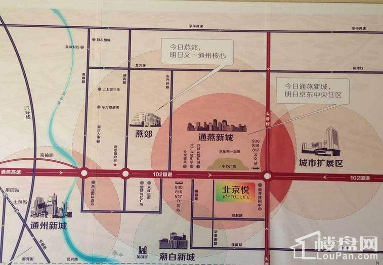 北京悦位置图