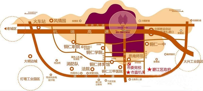 铜仁麒龙国际会展城位置图