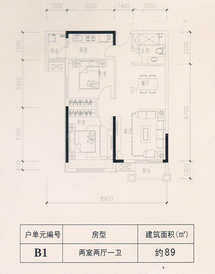 麒麟郡户型图