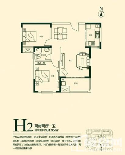 九龙湾润园户型图