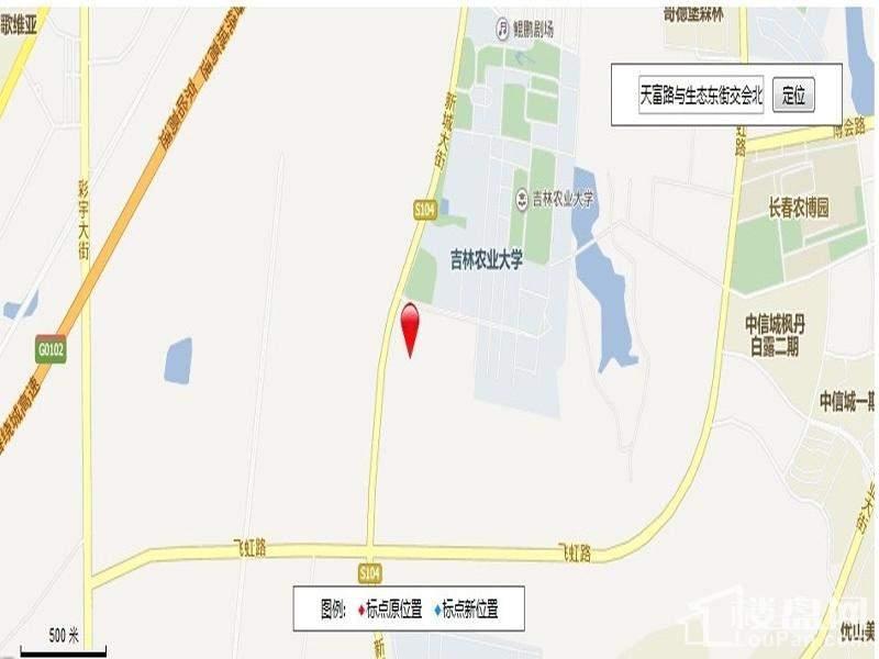 中海净月华庭位置图