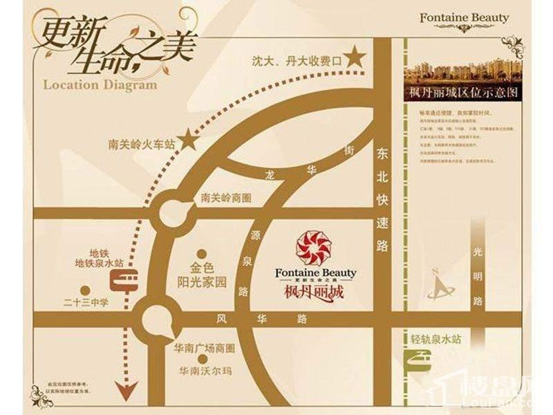 枫丹丽城位置图