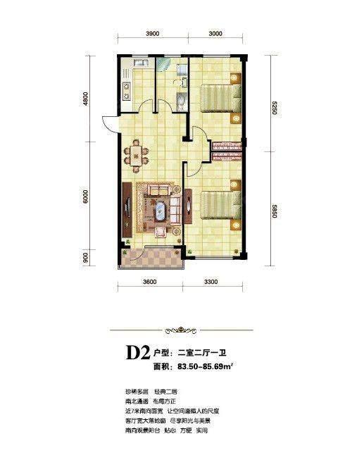 锦山秀城户型图