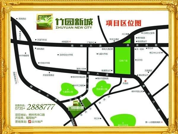 竹园新城位置图
