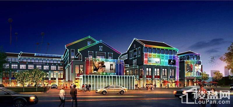 九升国际商业广场效果图