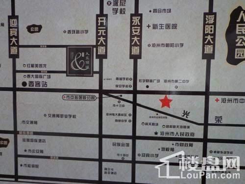九樂倾城位置图